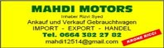 Mahdi Motors / Syed Rizvi